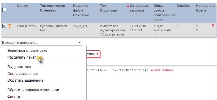 Все актуальные реквизиты Юникредит банка — ИНН, БИК 37