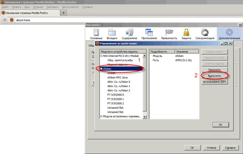 какие файлы занимают место на диске